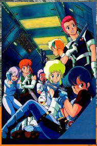 Gall Force: Eternal Story (1986) Episode 1 English Subbed