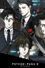 Psycho Pass 3: First Inspector (2020) Movie English Subbed