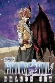 Fairy Tail: Dragon Cry Movie English Subbed