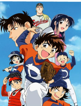 Major: The Ball of Friendship Movie English Subbed