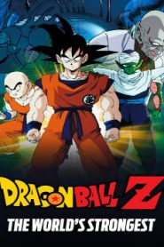 Dragon Ball Z: The World's Strongest Movie English Subbed