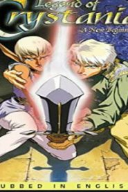 Legend of Crystania: Cave of the Sealed Movie English Subbed