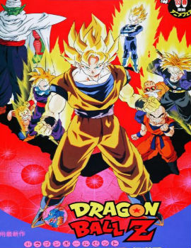 Dragon Ball Z: The World's Strongest Movie English Dubbed