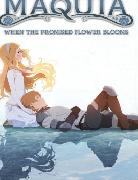 Maquia: When the Promised Flower Blooms Movie English Subbed