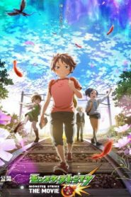 Monster Strike The Movie: To The Place of Beginnings Movie English Subbed