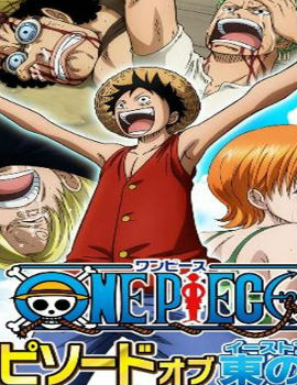 One Piece: Episode of East Blue Movie English Subbed