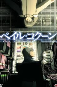 Pale Cocoon Movie English Subbed