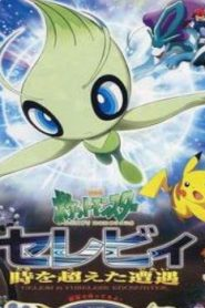 Pokemon 4ever Celebi Voice Of The Forest Movie English Dubbed Animes Movies
