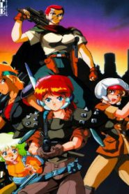Rhea Gall Force Movie English Dubbed