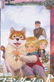 The Dog of Flanders Movie English Dubbed