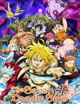 The Seven Deadly Sins: Prisoners of the Sky Movie English Subbed